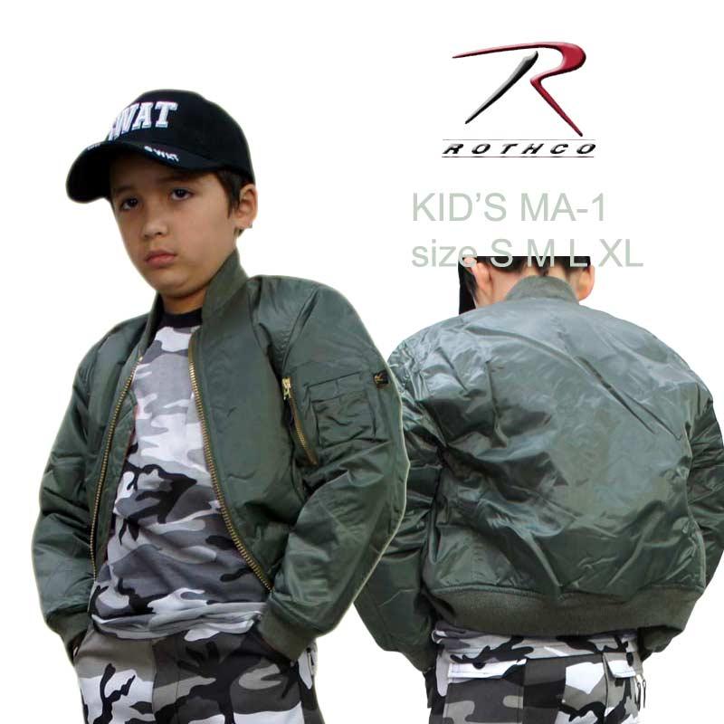 3b5bd8018fad5 キッズ MA-1 フライトジャケット セージ ロスコ Rothco 子供服 KIDS MA-1 FLIGHT JACKET