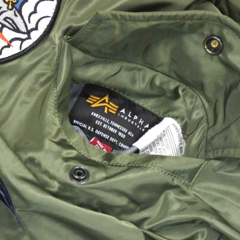 APH-MJM50503C1